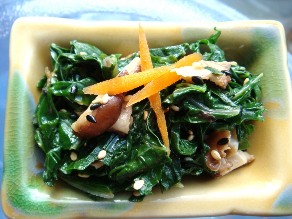 0232 1024x768 Asian inspired Kale & Shiitake Salad