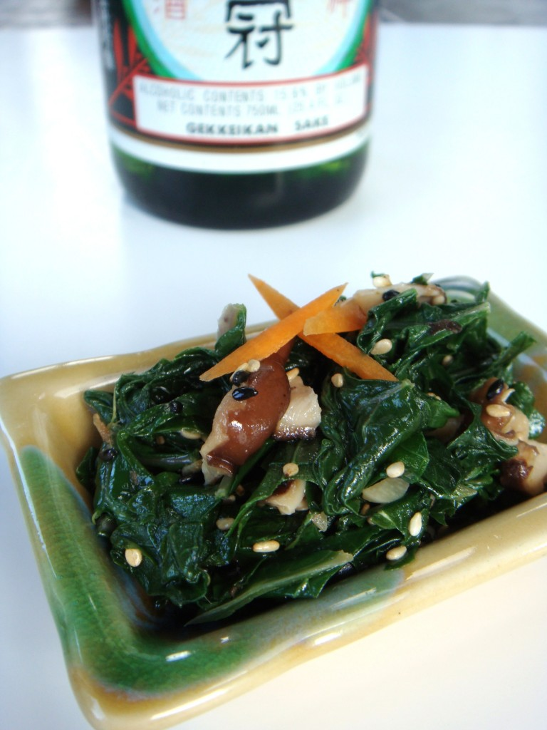 0252 768x1024 Asian inspired Kale & Shiitake Salad